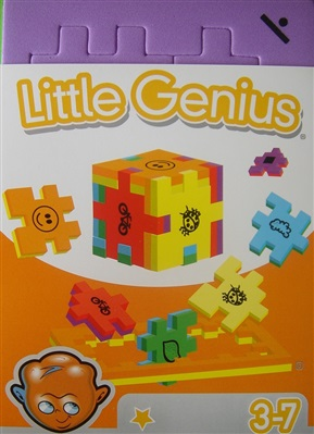 Lilla Little Genius - Symboler